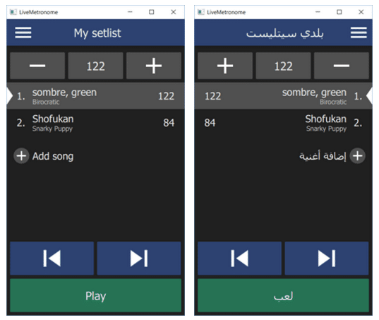 Witekio | qt-application-english et qt-application-arabic-rtl